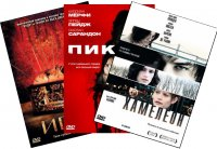 Триллеры: Игла / Пикок / Хамелеон. Суперакция (3 DVD) / Needle / Peacock / The Chameleon
