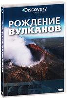 Discovery: Рождение Вулканов