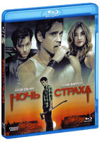 Ночь страха (Blu-Ray) / Fright Night
