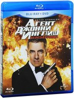 Агент Джонни Инглиш: Перезагрузка (DVD+Blu-Ray) / Johnny English Reborn