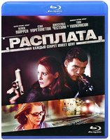 Расплата (Blu-Ray) / The Debt
