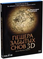 Blu-Ray Пещера забытых снов (Real 3D Blu-Ray) / Cave of Forgotten Dreams