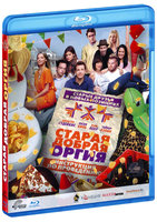 Старая добрая оргия (Blu-Ray) / A Good Old Fashioned Orgy