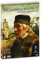 Мельница и крест (DVD) / The Mill and the Cross