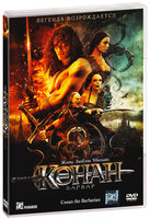 Конан-варвар (DVD) / Conan the Barbarian