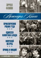 Легенды кино: Эррол Флинн (4 в 1) (DVD) / The Adventures of Robin Hood / Captain Blood / The Sea Hawk / The Prince and the Pauper