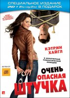 Blu-Ray Очень опасная штучка (DVD + Blu-Ray) / One for the Money