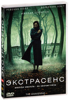 Экстрасенс (DVD) / The Awakening