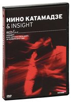 Нино Катамадзе & Insight Red line (DVD)