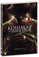 DVD Кошмар на улице Вязов (2010) / Nightmare on elm street
