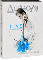 ДиДюЛя: Live In Saint Petersburg (DVD + 2 CD) / ДиДюЛя: Концерт в Санкт-Петербурге
