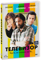 Телевизор (DVD) / The TV Set