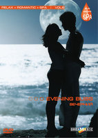 Relax: Вечерний (DVD) / Evening Bliss
