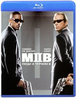 Blu-Ray Люди в черном 2 (Blu-Ray) / Men in Black II