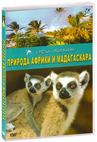 DVD Среда обитания: Природа Африки и Мадагаскара / Born Wild. Africa and Madagascar
