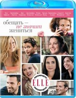 Blu-Ray Обещать - не значит жениться (Blu-Ray) / He's Just Not That Into You