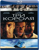 Три короля (Blu-Ray) / Three Kings