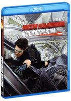 Миссия невыполнима: Протокол Фантом (Blu-Ray) / Mission: Impossible - Ghost Protocol