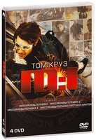 Миссия Невыполнима. Фильмы 1-4. Коллекция (4 DVD) / Mission: Impossible / Mission Impossible 2 / Mission Impossible 3 / Mission: Impossible - Ghost Protocol