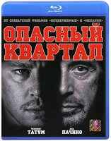 Blu-Ray Опасный квартал (Blu-Ray) / The Son of No One