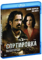 Сортировка (Blu-Ray) / Triage