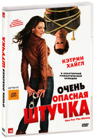 DVD Очень опасная штучка / One for the Money
