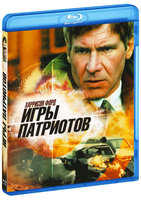 Игры патриотов (Blu-Ray) / Patriot Games