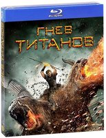 Blu-Ray Гнев Титанов (Blu-Ray) / Wrath of the Titans