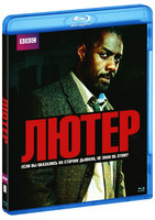 Лютер: Сезон 1, Серии 1-6 (Blu-Ray) / Luther