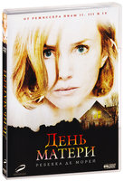 День матери (DVD) / Mother's Day