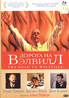 Дорога на Вэлвилл (DVD) / The Road to Wellville