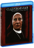 Одержимая (Blu-Ray) / The Devil Inside