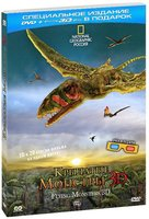 Blu-Ray Крылатые монстры 3D (DVD + Real 3D Blu-Ray) / Flying Monsters 3D with David Attenborough