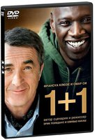 1+1 (DVD) / Intouchables