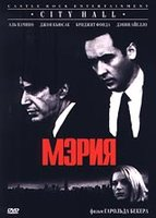 Мэрия (DVD) / City Hall