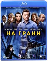 Blu-Ray На грани (Blu-Ray) / Man on a Ledge