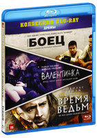 Коллекция Blu-Ray: Драмы (3 Blu-Ray) / The Fighter / Season of the Witch / Blue Valentine