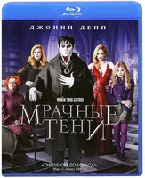 Blu-Ray Мрачные тени (Blu-Ray) / Dark Shadows
