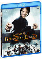 Blu-Ray В поисках Джеки (Blu-Ray) / Xun zhao Cheng Long