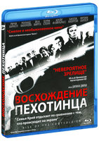 Blu-Ray Восхождение пехотинца (Blu-Ray) / Rise of the Footsoldier