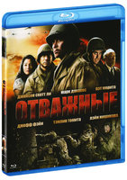 Отважные (Blu-Ray) / Only the brave