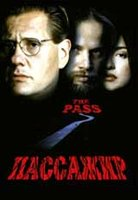 Пассажир (DVD) / The Pass