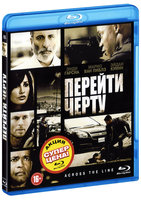 Перейти черту (Blu-Ray) / Across the Line: The Exodus of Charlie Wright