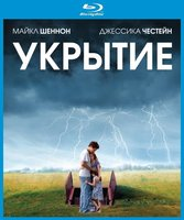 Blu-Ray Укрытие (Blu-Ray) / Take Shelter