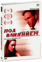 DVD Под влиянием / Under the Influence