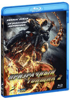 Призрачный гонщик 2 (Blu-Ray) / Ghost Rider: Spirit of Vengeance