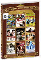 Панорама индийского кино. Выпуск 3 (9 в 1) (DVD) / All the best / Team: The Force / Bhavnao Ko Samjho / Bachelor Party / Perfect Mismatch / Jashnn / Sainikudu / Dilwale dulhania le jayenge / Nuvvostanante Nenoddantana