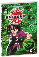 Бакуган. Выпуск 4 (DVD) / Bakugan Battle Brawlers