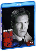 Blu-Ray Прямая и явная угроза (Blu-Ray) / Clear and Present Danger