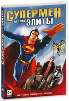 DVD Супермен против элиты / Superman vs. Elite